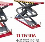 Kích nâng ngầm ô tô thủy lực 3 tấn LAUNCH TLT 630A
