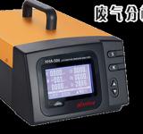 Thiết bị đo khí thải xe xăng Model NHA-506