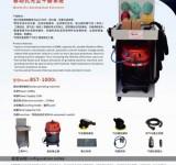 Thiết máy bị trà ma tít hút bụi tự động BST – 1000c