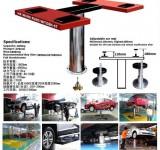 Cầu nâng ô tô 1 trụ (Chuyên rửa xe du lịch và xe tải nhẹ)