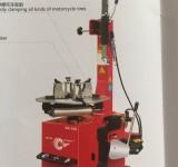 Máy ra vào tháo lắp lốp xe ô tô - Model: XR-109